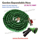 Garden Expandable Hose C/W Copper Connectors, Copper Valve
