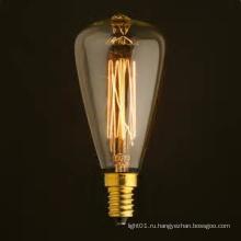 25ВТ 40Вт 60Вт St38 украшения Эдисон лампы