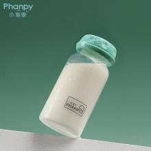 BPA-freie kleine Glas-Babyflasche Weithals Standard