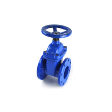 Best selling hot chinese products flanged slab chain wheel gate valve 150mm