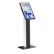 Self service touch screen queue management kiosk floorstanding lcd information kiosk