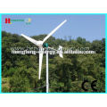 energy saving of 2KW wind power generator