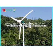96V Mini/klein-Windkraftanlagen