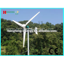 96V мини/малых ветряных турбин