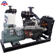 Venda quente ricardo r6105azld CE aprovado 100kw gerador elétrico para venda