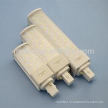 Энергосберегающий AC85-265v высокой эффективности привело кукурузы ligth 6w g23 g24 привело pl лампа