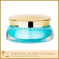50g acrylic cream jar
