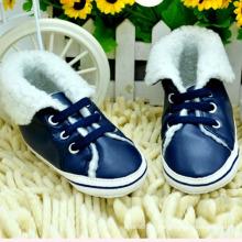 Boy Chaussures de bébé chaud hiver Chaussures pour bébés (kx715 (17)