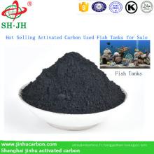 Réservoirs de poissons utilisés de vente chaude de charbon actif à vendre