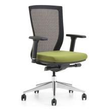 Black Ergonomic Mesh Office Chairs