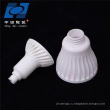 Части светильника глинозема керамический светильник