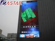 LED Screen/Display Screen/LED Display Screen/LED Screen Display/LED in China/LED From Chinachina LED Manufacturer/