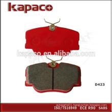 Hi-q Disc Brake Pad for MERCEDES-BENZ D423 0004209920