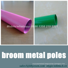 China factory painted and pvc coated broom metal poles.metal poles for broom and mop
