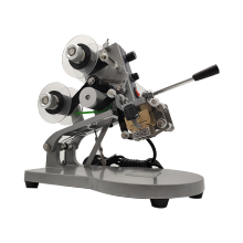 2020 Hand jet Printer Industrial Expiry Date Portable Handheld Batch Coding Marking Machine