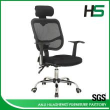 2016 Silla reclinable giratoria de la oficina del nuevo malla caliente