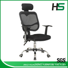 Comfortable mesh office chair with headrest