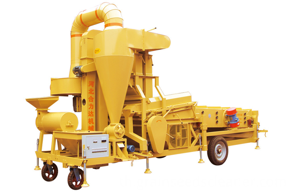 Combined Seed Cleaner