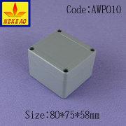 알루미늄 방수 인클로저