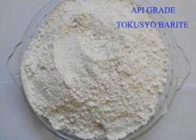 Heavy Weight Additive Barite For Drilling Mud , Drilling Fl