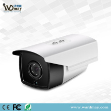 4 In 1 2.0MP IR Bullet Camera