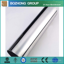 AISI 2205 Seamless Stainless Steel Pipe