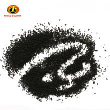 Alimentation charbon super condensateur / charbon actif colonnaire