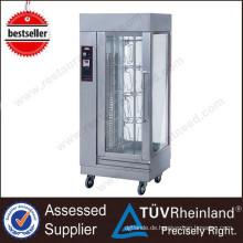 Restaurant Ofen Elektrischer Ofen mit Rotisserie-Grill-Küchen-Ausrüstung Rotisserie-Grill für Verkauf