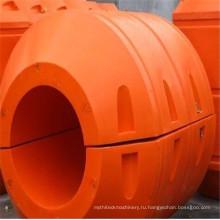 Большие Дноуглубительные диаметр трубы используется полиэтилен среднего давления/HDPE трубы поплавок