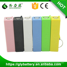 GLE oem blue perfume mobile power bank mini power bank 2600mah Portable keychain power bank