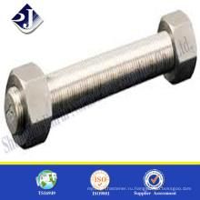 Шпилька болт спецификация шпилька стандартные размеры болт-болт m16