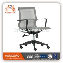 Chaises de bureau CM-B204B maille en nylon chaise d'ordinateur moderne milieu dos chaise de bureau