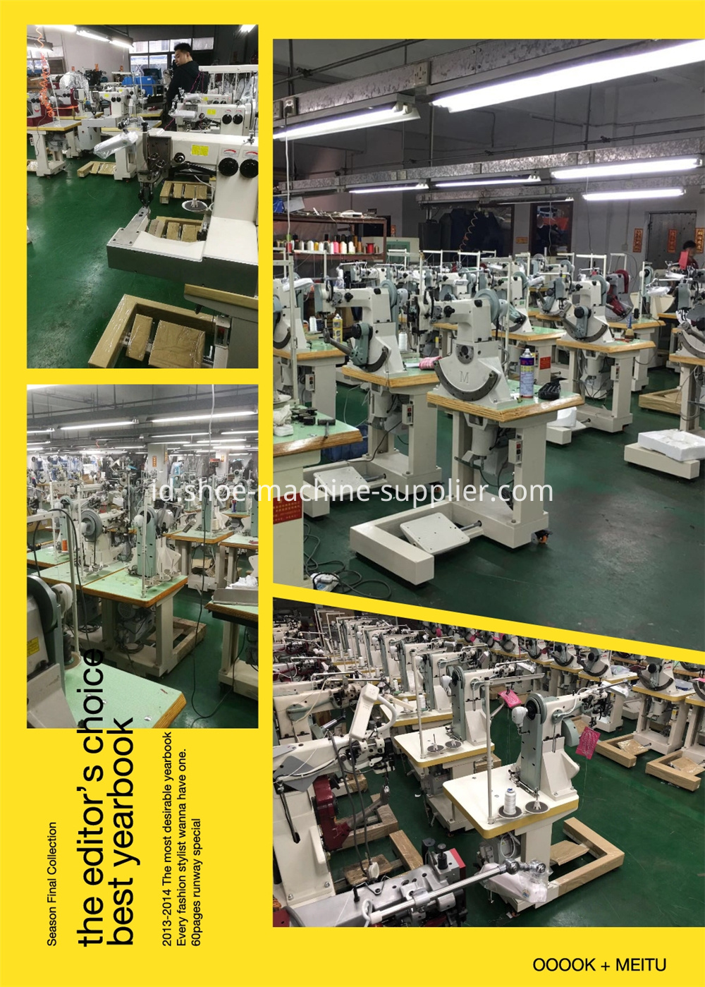 Juki Industrial Sewing Machine Price
