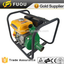 air cooled 7hp Centrifugal self-priming 2 inch gasoline water pump