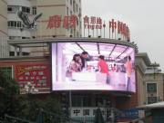 Arc LED Display LED Curve Display LED Curve Screen