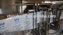 pet food package machine high efficiency china