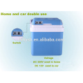 AQ-24L DC 12V AC 220 V 60 W Cool et chaud double usage maison et voiture double usage voiture réfrigérateur (certificat CE)
