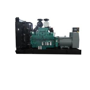 600KW Cummins diesel generating set price