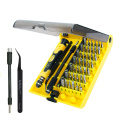 multi-functional combination screwdriver 45 sets of computer mobile phone disassemble household combination tools