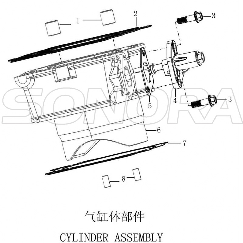 NC250 Engine CYLINDER ASSEMBLY