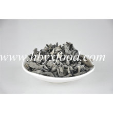 0.7-1.5cm Dried Wood Ear Black Fungus