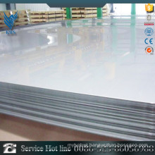 aisi stainless steel sheet price 904l