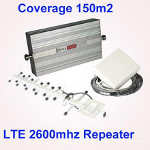 4G Lte Mobile Signal Booster, WiFi Repeater, GSM 2600MHz Signalverstärker