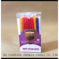 Wholesale+hanukkah+decoration+45PCS+Hanukkah+candles