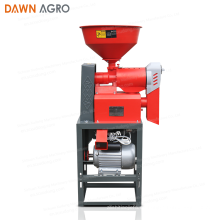 DAWN AGRO Fábrica real de alta capacidad Mini Combine Parboiled Rice Mill 0823