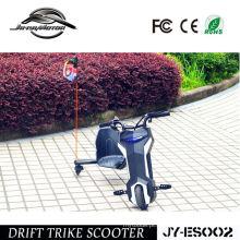China Bicicleta elétrica de três rodas de 100W para crianças (JY-ES002)