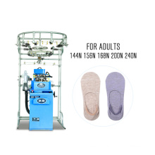 automatic flat sock making machine for cotton invisible socks (RB-6FP)