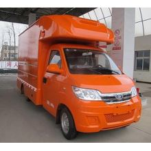 Pure electric Mobile Shop Van truck