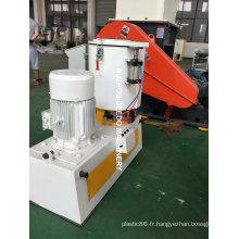 Machine de mélangeur en plastique avec de la poudre de PVC