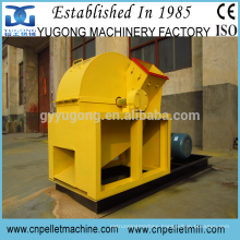 Yugong YGM Series Wood Chipper,Disc Wood Chipper Machine